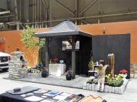 Landscaping, hardscaping,and waterscaping display at expo event